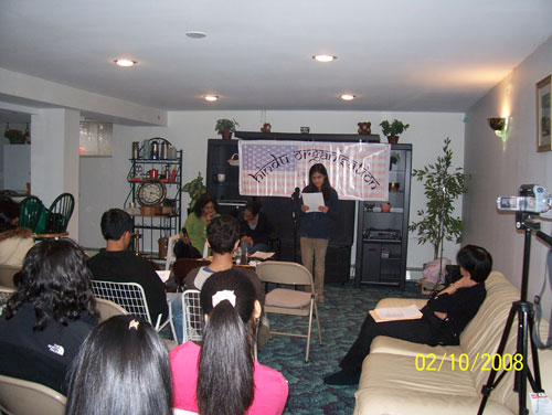 Youth Speaker's forum in 2008